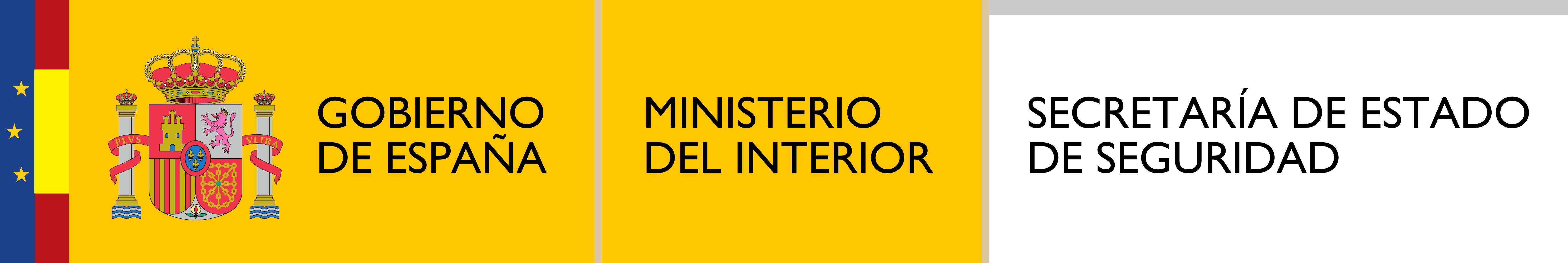 Logotipo_de_la_Secretaría_de_Estado_de_Seguridad